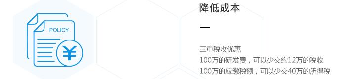 太原企业高新认证需要什么材料?流程是什么?(图4)